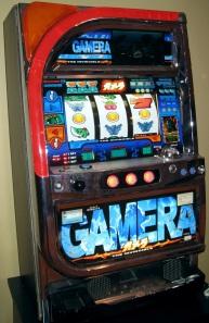 Gamera Blue Skill Stop 3_ 75%